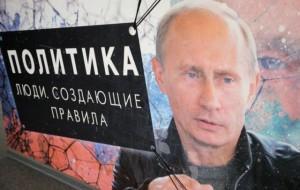 Ruski zid, Vladimir Putin