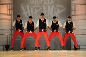 Atomic Dance Factory