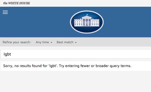 White House, LGBT