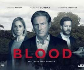 Zla krv